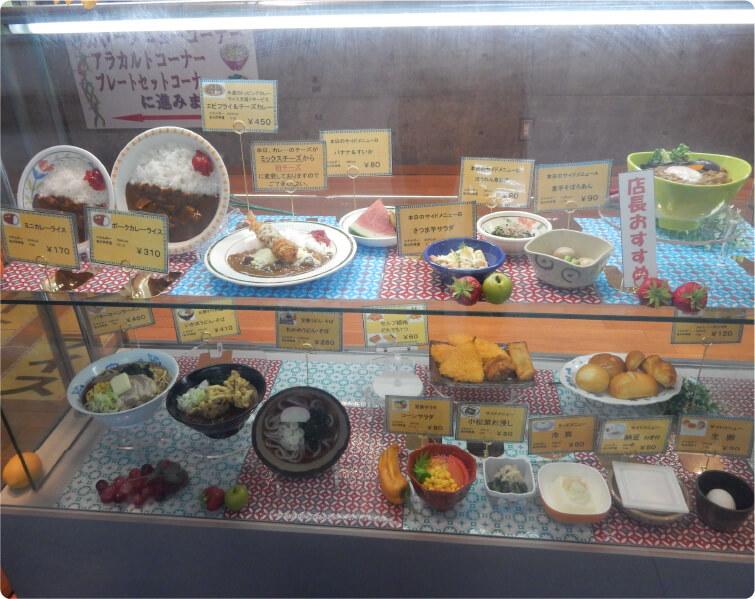 国税庁 税務大学校和光研修所 食堂の写真